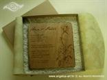 drvena pozivnica u kutiji sa sisalom