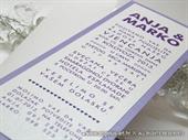 Pozivnica za vjenčanje - Tipografska Lilac Line