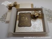 Ekskluzivna čestitka - Golden Wedding