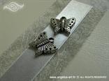 knjiga utisaka za vjenčanje bijelos rebrna s leptirom