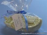 konfet za vjencanje barka suvenir
