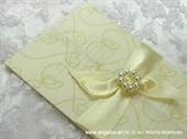Pozivnica za vjenčanje Cream Love