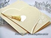 Pozivnica za vjenčanje Heart Shaped 2