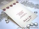 Zahvalnica za vjenčanje Brown Damask