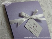 Zahvalnica za vjenčanje Purple & White