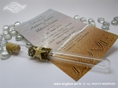 Pozivnica za vjenčanje Morska epruveta - smeđa