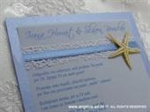 Pozivnica za vjenčanje Beach Blue Fairy Tale