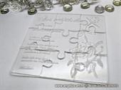 Pozivnica za vjenčanje - Plexy pozivnica - Puzzle
