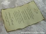pozivnica morska spaljeni rubovi papira