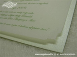 pozivnica za vjenčanje detalj ukrasnog kuta