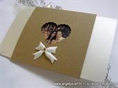 Pozivnica za vjenčanje - Wooden Heart True Love