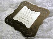 Pozivnica za vjenčanje - Brown Frame Shape - L