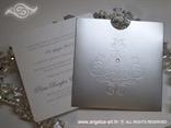 srebrna etui pozivnica na izvlačenje s ornamentom