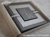 Pozivnica za vjenčanje Exclusive Silver Book