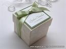 Konfet za vjenčanje - Konfet  Kutija sa mašnom